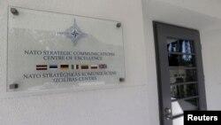 Центр стратегических коммуникаций НАТО Stratcom