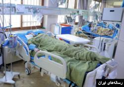 ایران کے ایک اسپتال میں کورونا وائرس کے مریضوں کا خصوصی یونٹ