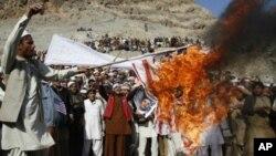 เสียงสะท้อนของผู้นำชุมชนมุสลิมในอเมริกาต่อเหตุการณ์เผาคัมภีร์กุรอ่าน