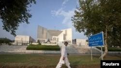 اسلام آباد میں عدالت عظمیٰ کی عمارت