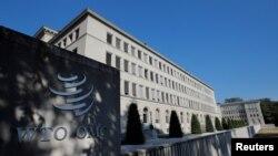 Navenda giştî ya WTO li Cenevre, Swîsre