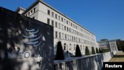 瑞士日內瓦的世界貿易組織(世貿組織)總部(2018年7月26日)