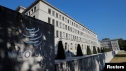 位於瑞士日內瓦的世貿組織總部(路透社2018年7月26日)