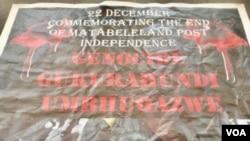Kunanzwa umbuqhazwe weGurukurahundi koBulawayo