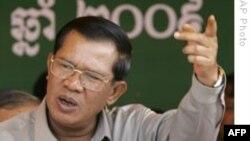 Thủ tướng Campuchea: Không ân xá ông Sam Rainsy