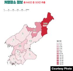 한국의 대북인권단체 '전환기정의워킹그룹'이 발표한 '살해 당한 사람들을 위한 매핑' 보고서에서 공개된 북한 처형장소 정보.