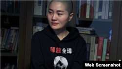 中国知名人权律师王全璋的妻子李文足 (推特照片)