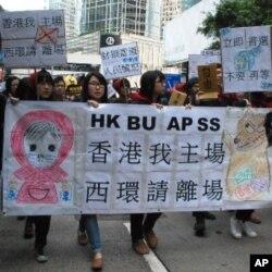 參與遊行的浸會大學社會服務副學士學生打扮成童話故事的小紅帽,寓意香港市民不再受當局欺騙,要爭取落實普選