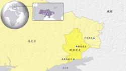 乌克兰顿涅茨克地图