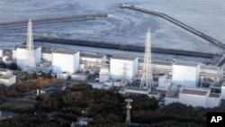 فوکو شمیا جوہری بجلی گھر