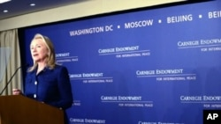 U.S. Secretary of State Hillary Clinton delivers remarks on the release of the 2011 International Religious Freedom Report, at the Carnegie Endowment for International Peace.