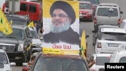 حزب الله به رهبری سید حسن نصرالله در انتخابات لبنان کرسی های بیشتری در پارلمان کسب کرده است.