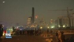 درگیری معترضان و پلیس در شهر بیروت در تظاهرات سالگرد انفجار بزرگ