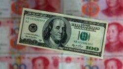 중국 외환 보유고 사상 최고치