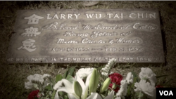 金无怠就长眠在美国加利福尼亚州的奥塔玛哈墓园里。