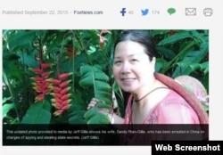 Bà Sandy Phan-Gillis đã bị Trung Quốc bắt giữ vì bị nghi 'làm gián điệp và đánh cắp bí mật nhà nước' (ảnh chụp từ trang web của Foxnews.com).