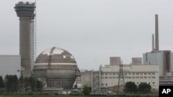 Wata tashar nukiliya