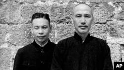 蔣經國及其父親蔣介石總司令在湖南(1941年11月29日)