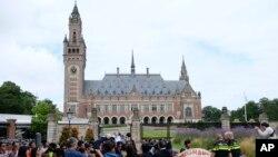 Tòa Trọng tài thường trực của Liên Hiệp Quốc ở La Haye, Hà Lan.
