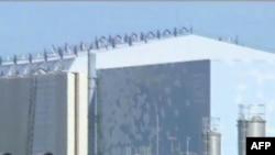 Oštećena nuklearka Fukušima Daiči