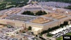 Pentagon, američko Ministarstvo obrane