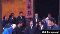 前總書記胡錦濤參訪胡耀邦故居(網絡圖片)