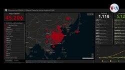 Coronavirus : près de 1.900 morts, mais l'OMS se veut rassurante