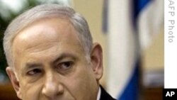 以色列总理遣责联合国加沙冲突报告