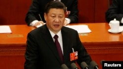 中國國家主席習近平星期二在中國十三屆全國人大一次會議閉幕會中發表講話。