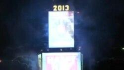 全球各地歡慶踏入2013年