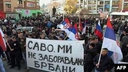 Protest u Kosovskoj Mitrovici zbog ubistva Save Mojsića