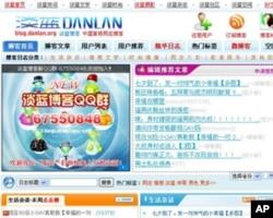 中国同性恋博客少关注人权与政治,公民力量无法落实