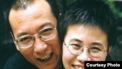 刘晓波和妻子刘霞 (网络图片)