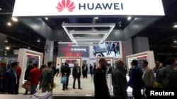 美国拉斯维加斯电子消费产品展中的华为展台(2019年1月9日)