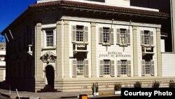 아프리카 짐바브웨 최고법원 건물. (자료사진)