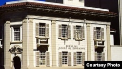 Supreme Court of Zimbabwe