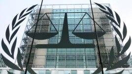 Gjykata Speciale për Kosovën, selia në Hagë