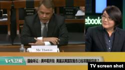 时事看台(斯洋):美中若开战,美国及其盟友是否已经准备好应战?