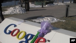 Google China flowers