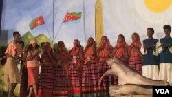 Eritrea Expo 2016