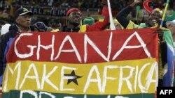 Африканцы болеют за Гану