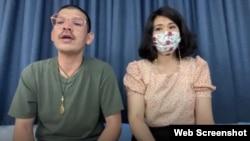 Sutsawad Tanawan (R) and Sarawut Tanawan (L) talk with VOA Thai via Skype on Jan 24, 2021.