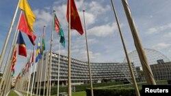 Mỹ mới tuyên bố sắp rút khỏi UNESCO