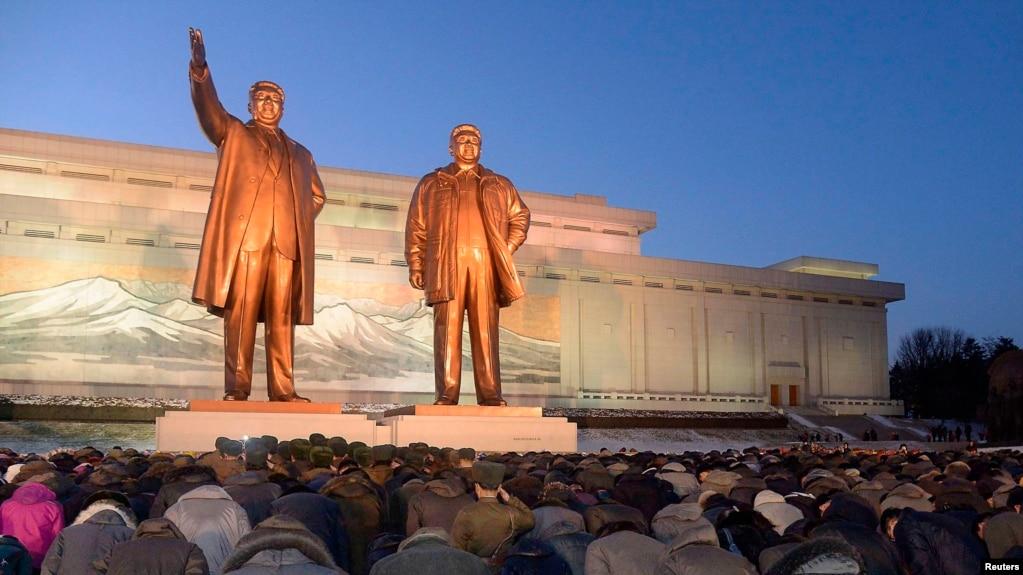 Image result for larangan kepemimpinan korea utara