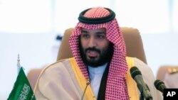 Yarima Muhammad Salman na Saudiya