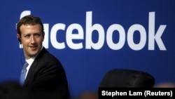 Le PDG de Facebook Mark Zuckerberg au siège social à Menlo Park, Californie, le 27 sptembre 2015.