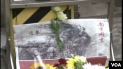 廣州市民在《南方週末》報社門前擺放菊花表達支持新聞自由(視頻截圖)