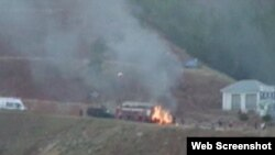 지난 25일 터키 툰텔리 시의 폭탄 테러 현장. 동영상 촬영 화면.