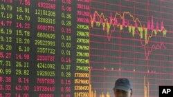 上海證券交易所擬辦國際板
