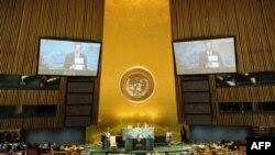 Azərbaycan prezidenti BMT Baş Məclisinin 65-ci sessiyasında çıxış edib